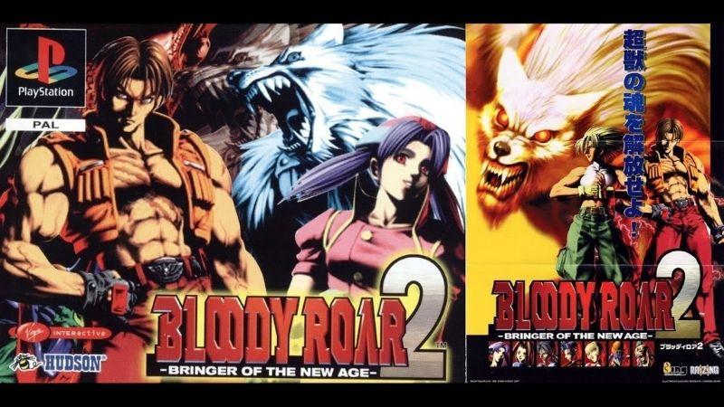 Bloody Roar - Game đánh nhau gắn liền với tuổi thơ nhiều người