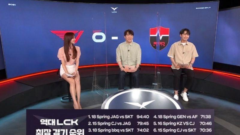T1 và NS (Nongshim RedForce) đã có trận đấu xác lập kỷ lục mới cho giải LCK huyền thoại