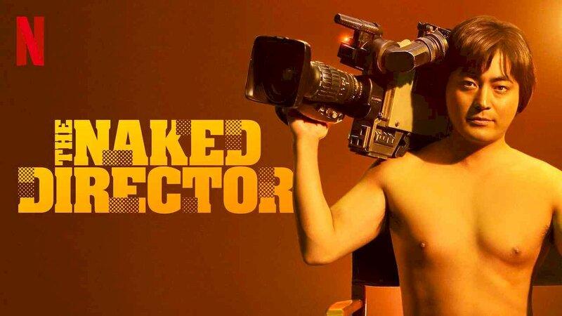 The Naked Director 2 là hành trình của Toru Muranishi