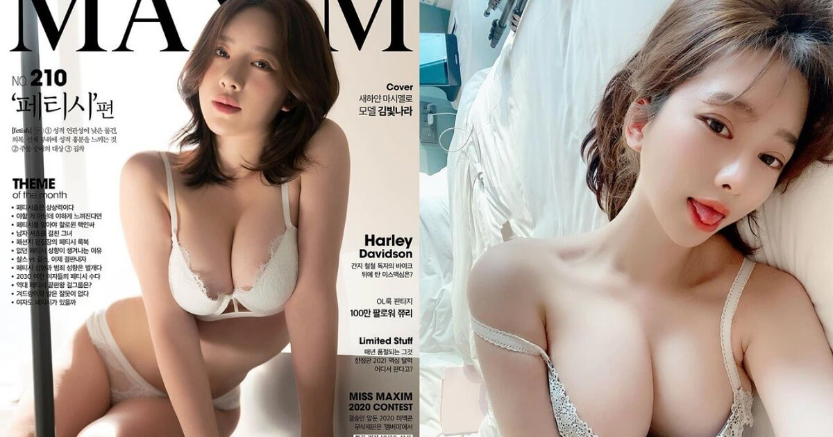 Kim Bitnara tự hào khoe vòng 1, xuất hiện bìa tạp chí người lớn MAXIM