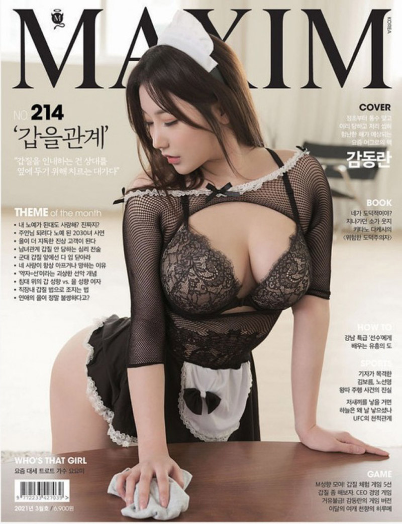 Ran trên tạp chí đàn ông Maxim