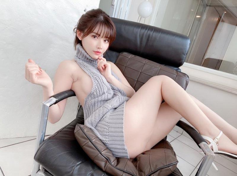 Eimi em nhân viên văn phòng xinh đẹp