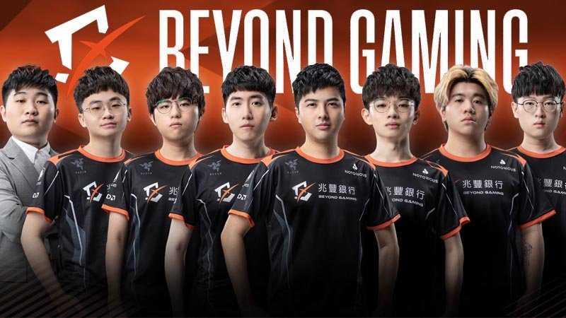 Đội tuyển Beyond Gaming