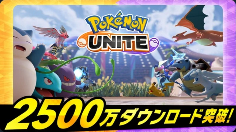 Pokémon Unite phiên bản di động