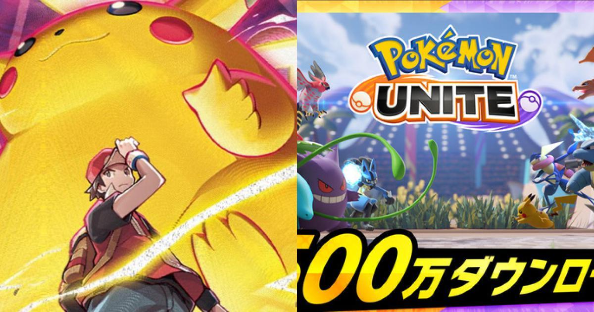 Pokémon Unite đứng đầu bảng xếp hạng chỉ sau 2 tuần ra mắt