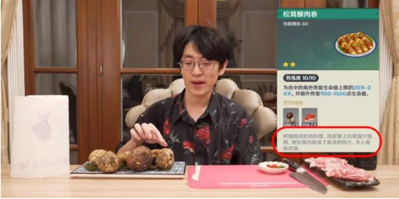 Streamer Genshin Impact còn là đầu bếp tài này