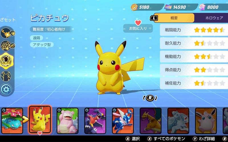 Pikachu hot pick